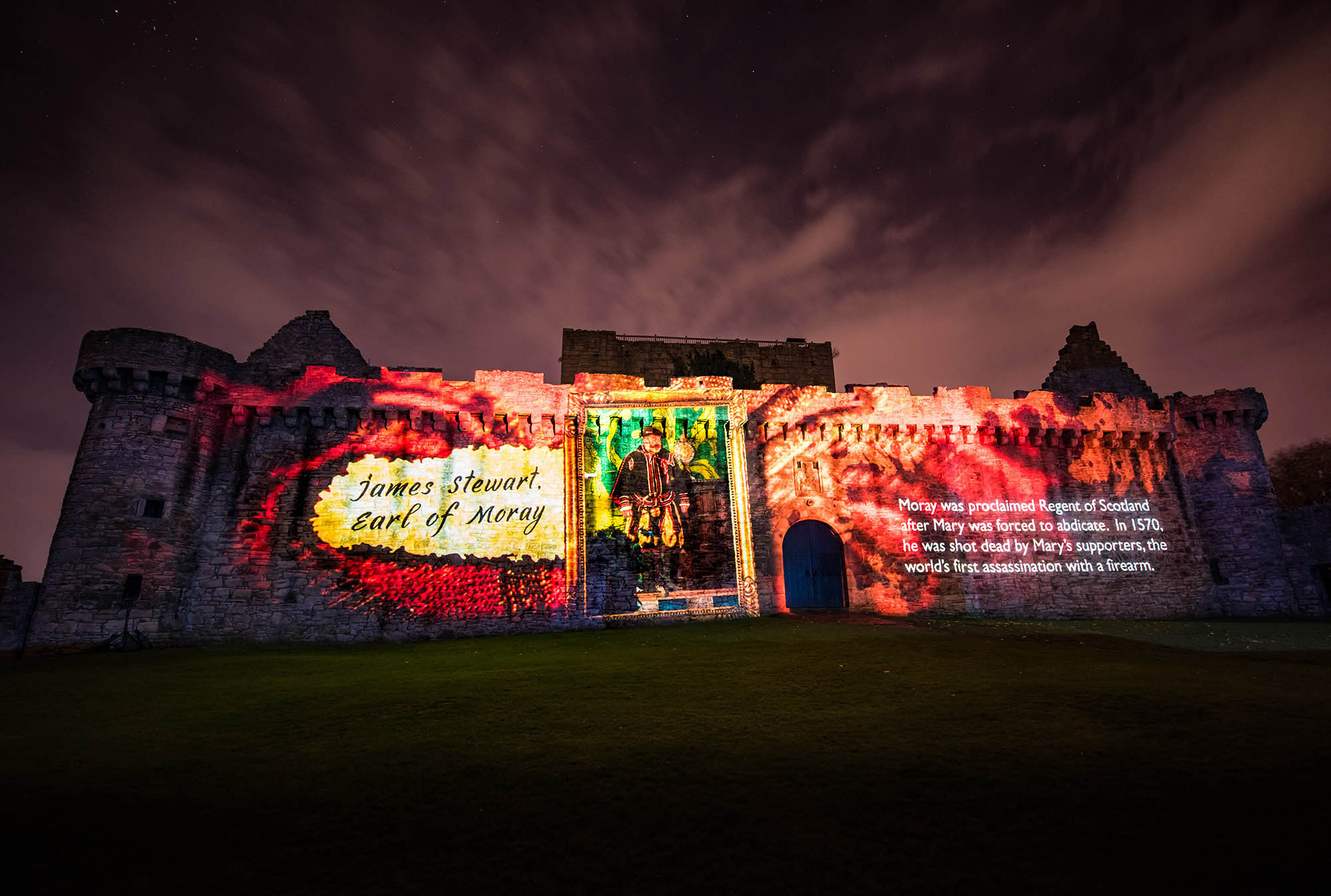Spotlight on Mary, Projection Light Walk, Craigmillar Main wall