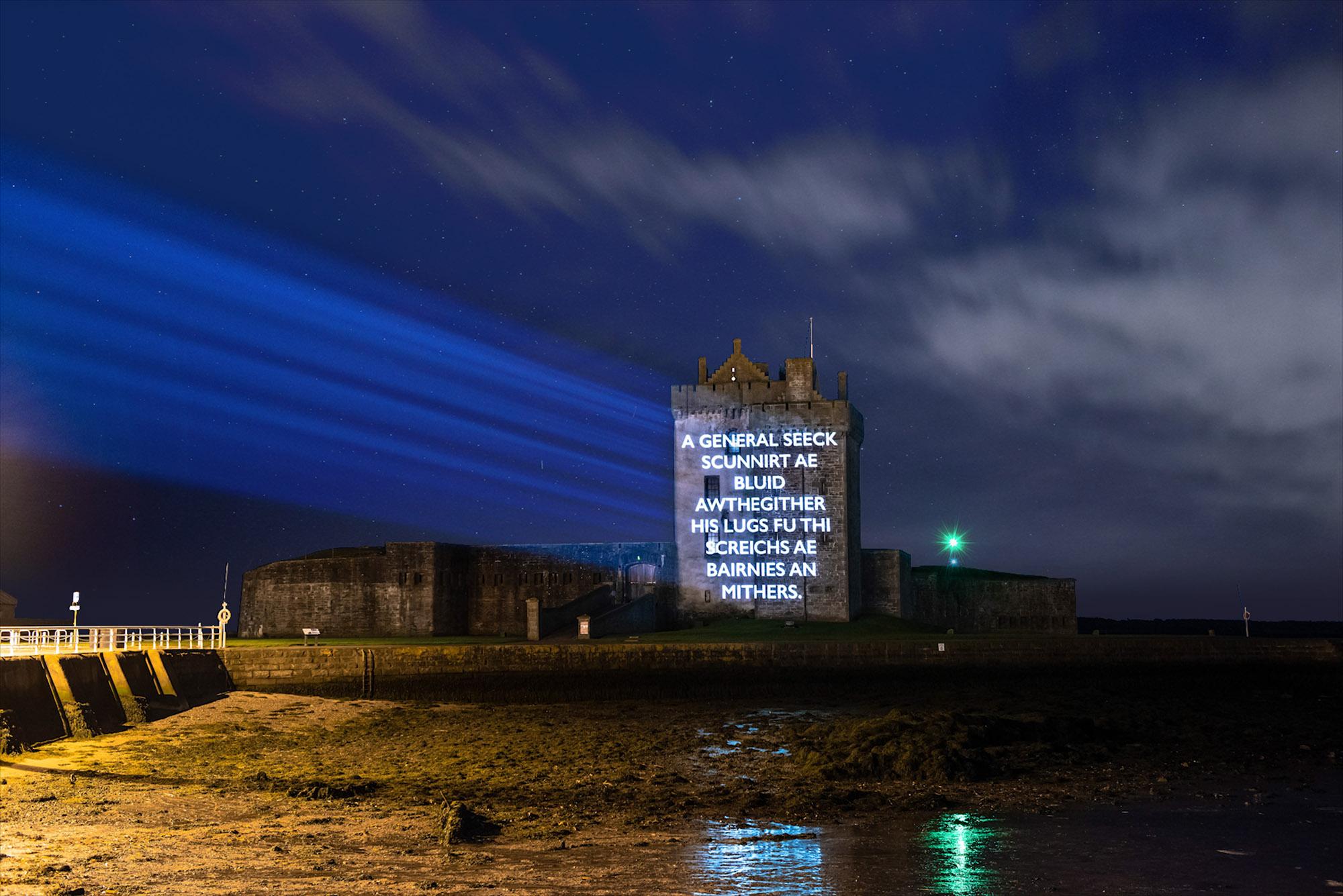 Òran nan Clachan projection timelapse film, Broughty Castle