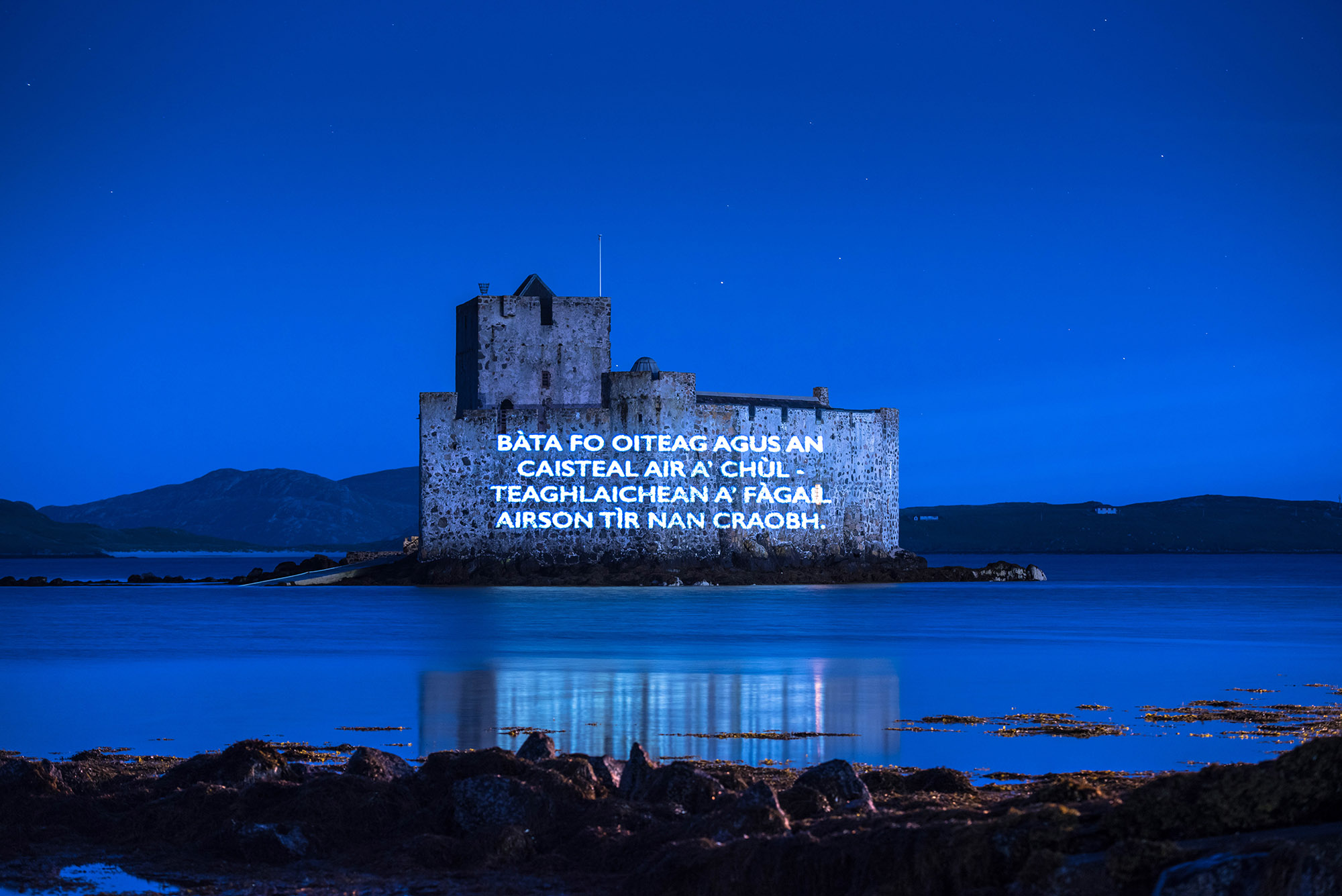 Òran nan Clachan projection timelapse film, Kisimul Castle